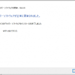 Update the driver-of-MTP-USB-Device