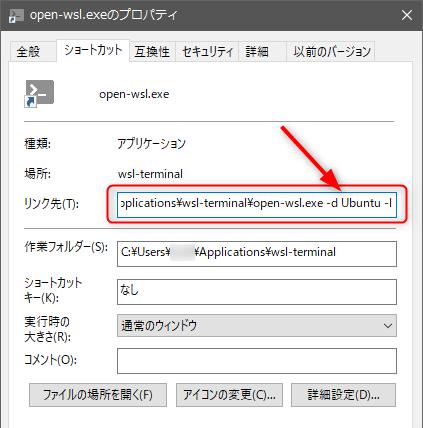 WSL (Windows Subsystem for Linux) の導入と設定 | ラボラジアン