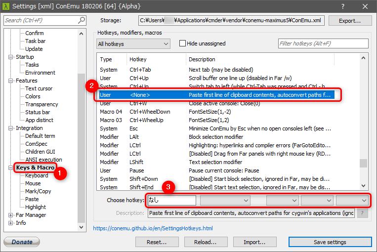 Cmder (または ConEmu) を使う際にいつも変更している設定項目