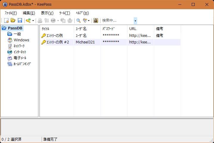 11_04_15-keepass_db_created